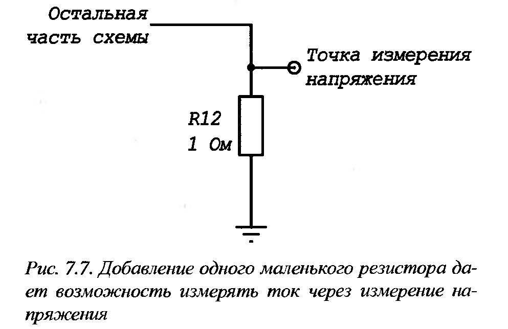 Электроника для чайников