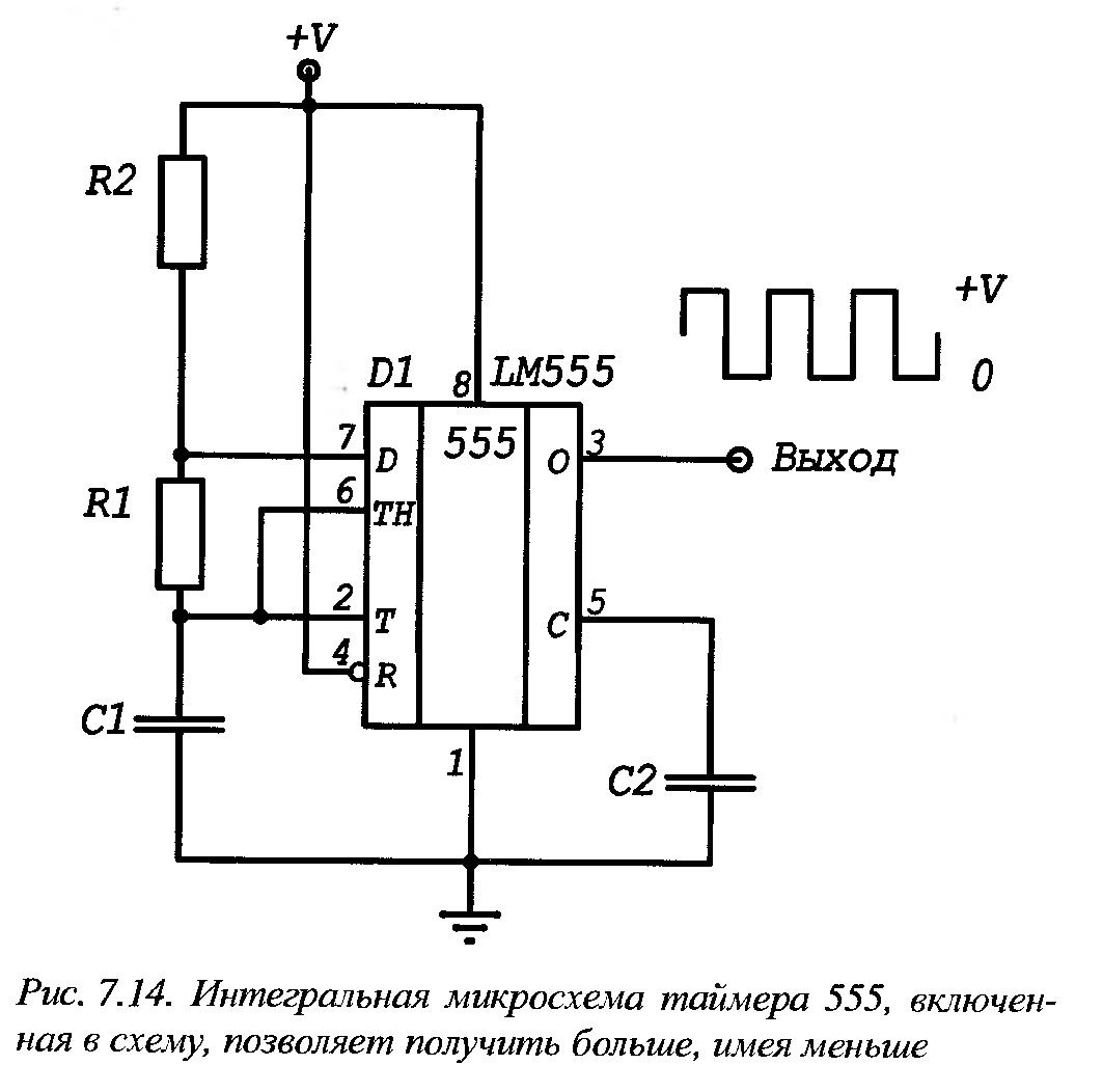 схема включения одной кнопкой на 555