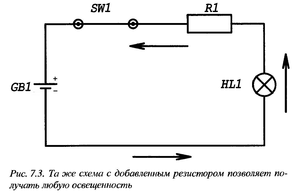 схема из 5 резистров